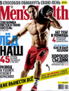 Men's Health Russia